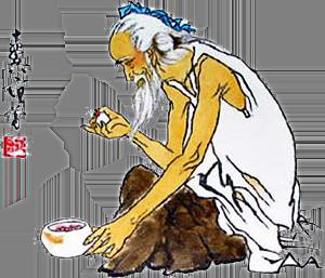 L'alchimie taoïste