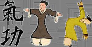 Postures de Qi Gong